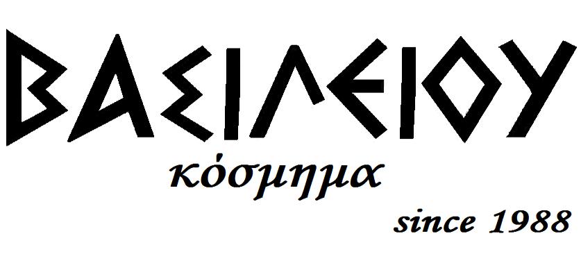 Vasiliou Kosmima